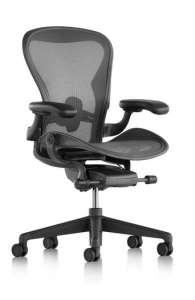 Fauteuil ergonomique Herman Miller - AERON Grande taille